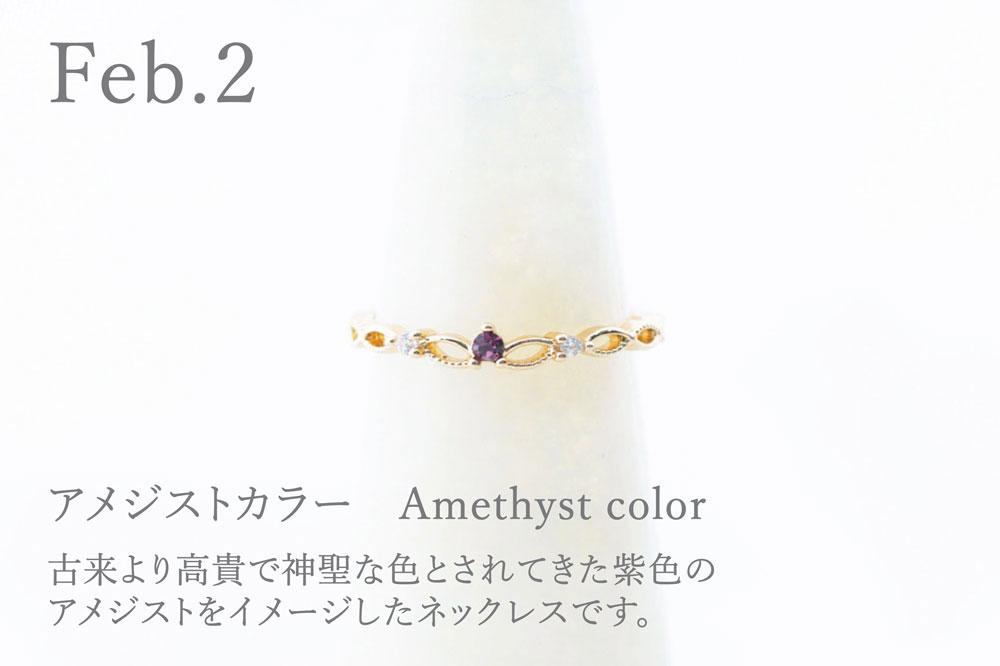 Birth month リング 1〜6月