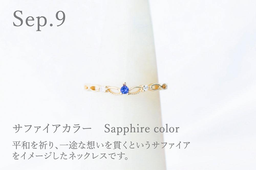 Birth month リング 7〜12月