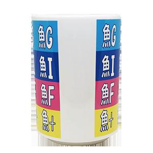 湯呑みM(定番印刷)1個