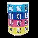 湯呑みM(定番印刷)6〜29個