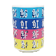湯呑みM(定番印刷)30〜49個