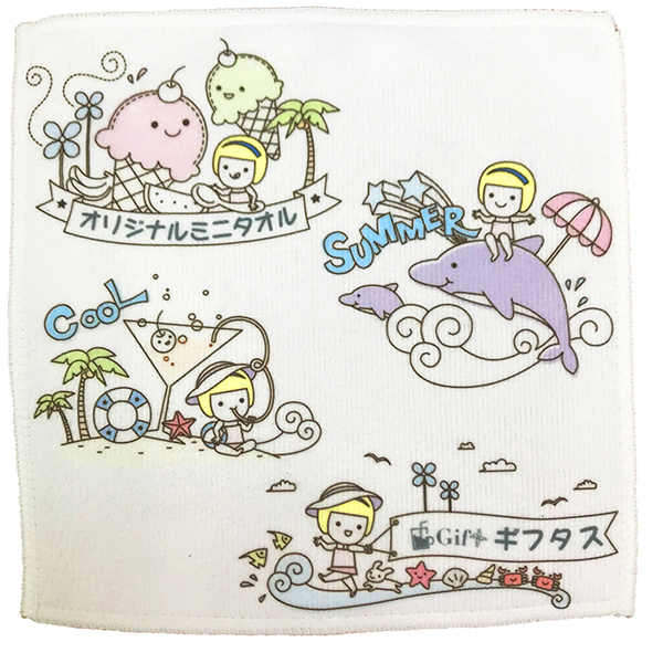 ミニタオル(200枚〜)