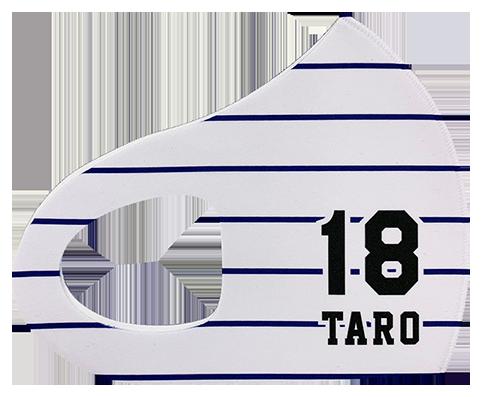 立体マスク(両面)M 50〜199個