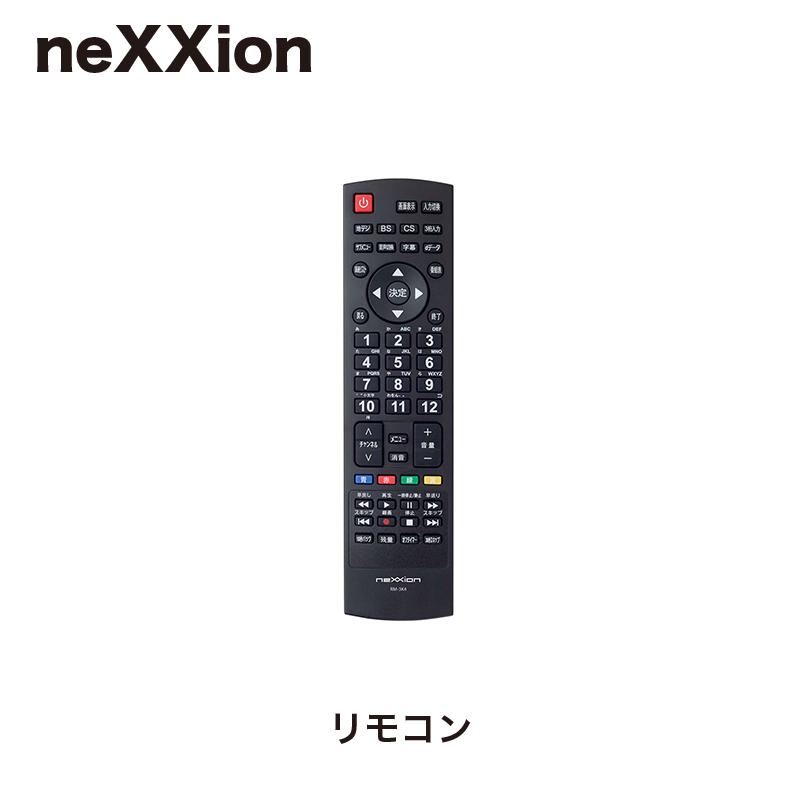 neXXion(ネクシオン) 50V型4Kテレビ CK50B1  (注意事項同意必須) 【出荷元 茨城県物流センター】