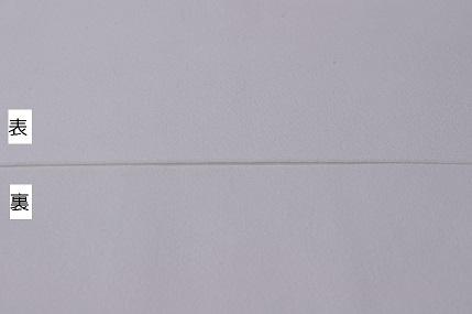 フレッシュシルキーC/#100Aじゅんぱく 117CM幅×1メートル