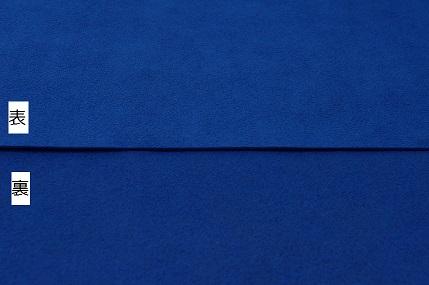 フレッシュシルキーC/#R10るり 117CM幅×1メートル