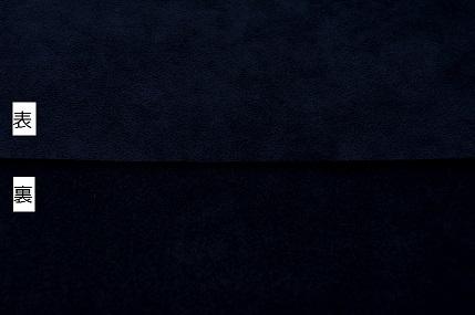 フレッシュシルキーC/#R83あい 117CM幅×1メートル