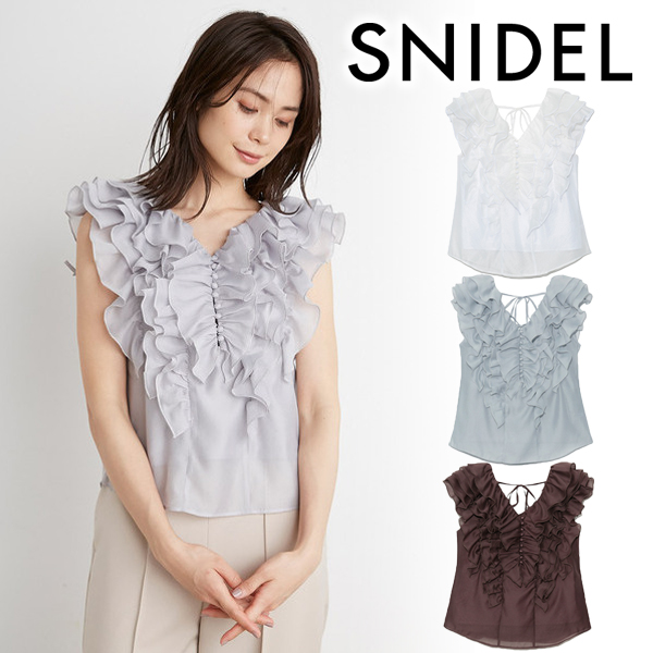 【SOLD OUT】\期間限定5%OFF/SNIDEL スナイデル/バックデザインフリルブラウス SWFB212036