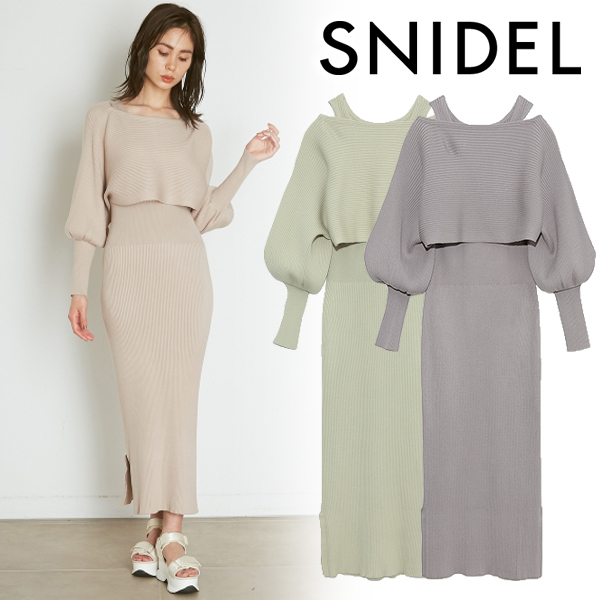 【SOLD OUT】\期間限定5%OFF/SNIDEL スナイデル/Sustainaレイヤードニットワンピース SWNO211065