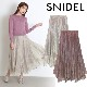 【SOLD OUT】\期間限定10%OFF/SNIDEL スナイデル/シアーフレアスカート SWFS204103