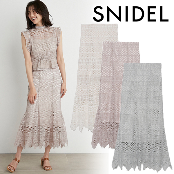 【SOLD OUT】【SALE30%OFF】SNIDEL スナイデル/ヘムフレアレーススカート SWFS212038 【土日祝も16時まで即日発送(火曜以外)】