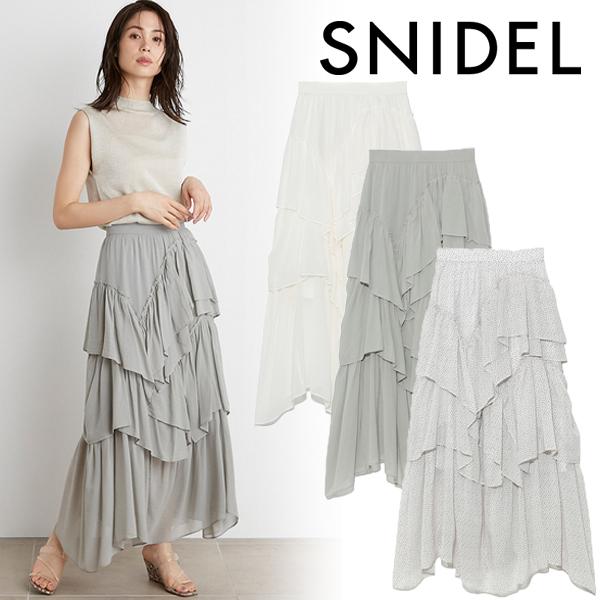 【SOLD OUT】【SALE30%OFF】SNIDEL スナイデル/ボリュームティアードスカート SWFS212078 【土日祝も16時まで即日発送(火曜以外)】