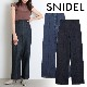 【SOLD OUT】\期間限定10%OFF/SNIDEL スナイデル/バックデザインデニム SWFP204127