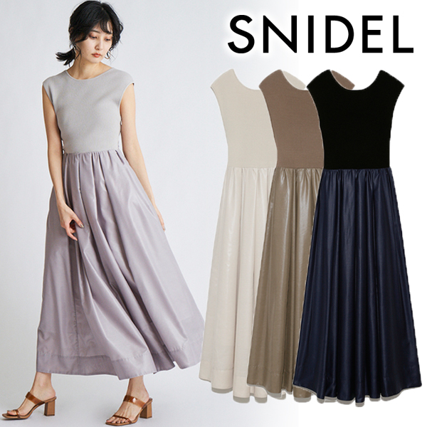 【SOLD OUT】【SALE30%OFF】SNIDEL スナイデル /Sustainaニットドッキングワンピース SWNO212026 【土日祝も16時まで即日発送(火曜以外)】