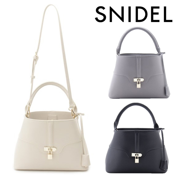 【SOLD OUT】\期間限定5%OFF/再生産決定!予約商品/SNIDEL スナイデル/パッドロックバッグ SWGB211606 5月末〜6月末入荷予定