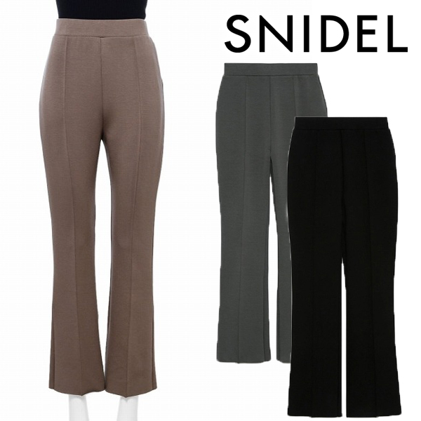 【SOLD OUT】\期間限定10%OFF/ネコポス送料無料/SNIDEL スナイデル/カットフレアパンツ SWCP205107