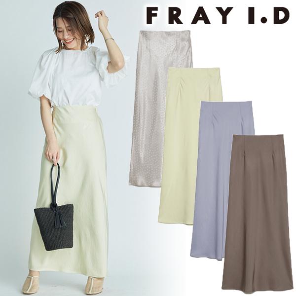 【SOLD OUT】【SALE40%OFF】FRAY I.D フレイアイディー /サテンロングスカート FWFS212036 【土日祝も16時まで即日発送(火曜以外)】