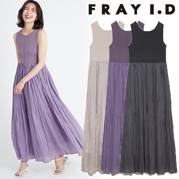 【SOLD OUT】【SALE40%OFF】FRAY I.D フレイアイディー/ワッシャープリーツニットコンビワンピース FWNO212077