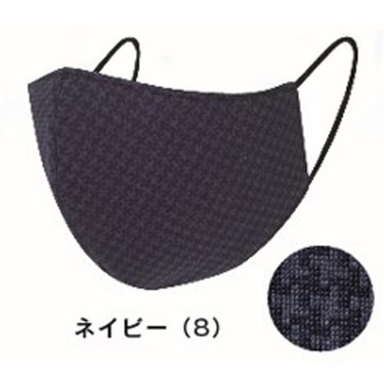 BONOFFICE (ボンオフィス)  CLEANSE (クレンゼ) 小顔マスク MA9987
