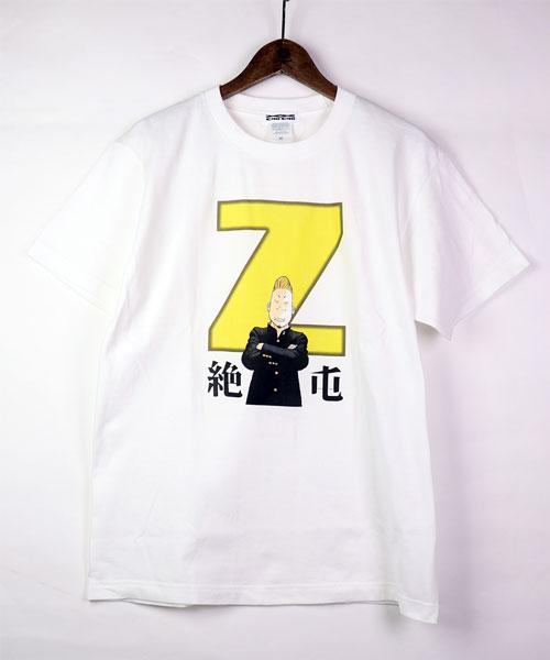 【GEKKO/月光】ゼットンCross Cross Tシャツ