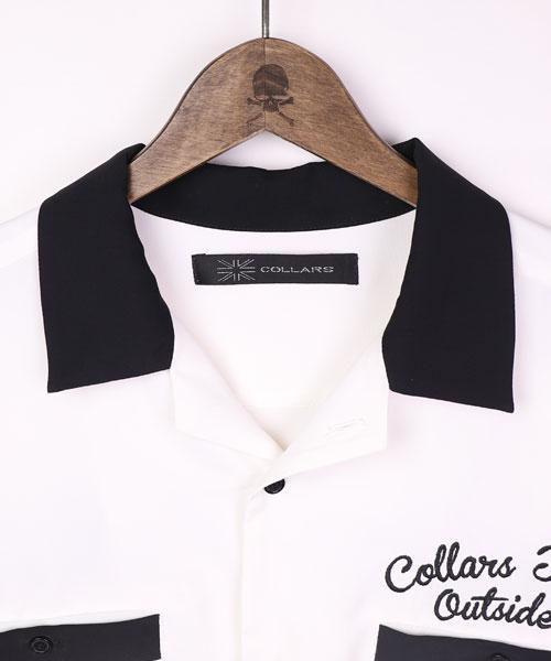【COLLARS/カラーズ】 七代目武装戦線副頭 藤代拓海着用アウトサイダーボーリングシャツ