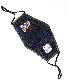 【GLUTTONOUS】 超温感 ヒートマスク ハリスツイード 1枚入り