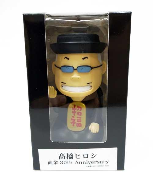 【月光】(�橋ヒロシ画業30th Anniversary)�橋ヒロシ貯金箱 �橋組版