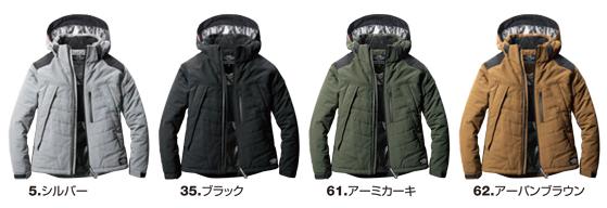 バートル BURTLE 防風ジャケット(大型フード付き) 5270