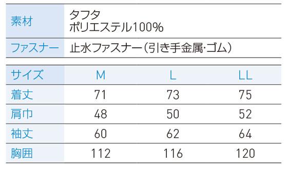サンエス SUN-S カンサイ Kansai カンサイ 空調風神服ジャケット K1100