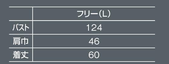 ビッグボーン bigborn プリント対応メッシュベスト 249
