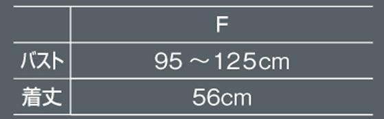 ビッグボーン bigborn 高視認性安全ベスト(ポリス型) 258