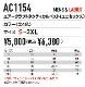 【6月末〜7月入荷予定】バートル BURTLE aircraft(エアークラフト) タクティカルベスト(ユニセックス) AC1154