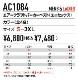 【6月末〜7月入荷予定】バートル BURTLE aircraft(エアークラフト) パーカーベスト(ユニセックス) AC1084