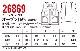 クロダルマ KURODARUMA 電動ファン対応 AIR SENSOR-1 ユーティリティベスト 26869
