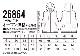 クロダルマ KURODARUMA 電動ファン対応 AIR SENSOR-1 フード付ベスト 26864
