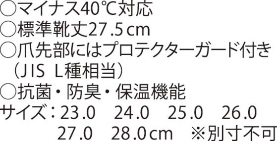 サンエス SUN-S 冷蔵庫長 -40℃(ネイビー) NR021