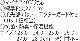 サンエス SUN-S 冷蔵庫長 -40℃ (ブラック) NR041