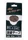 シンメン SHINMEN 接着テーブ(裾上げテープ) 13
