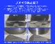 【中古 リメイク品】 つるや AXEL(アクセル) GOLD プレミアム2 カーボン 10本セット