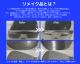 【中古 リメイク品】 つるや AXEL(アクセル) XP MM カーボン アイアン 6本セット