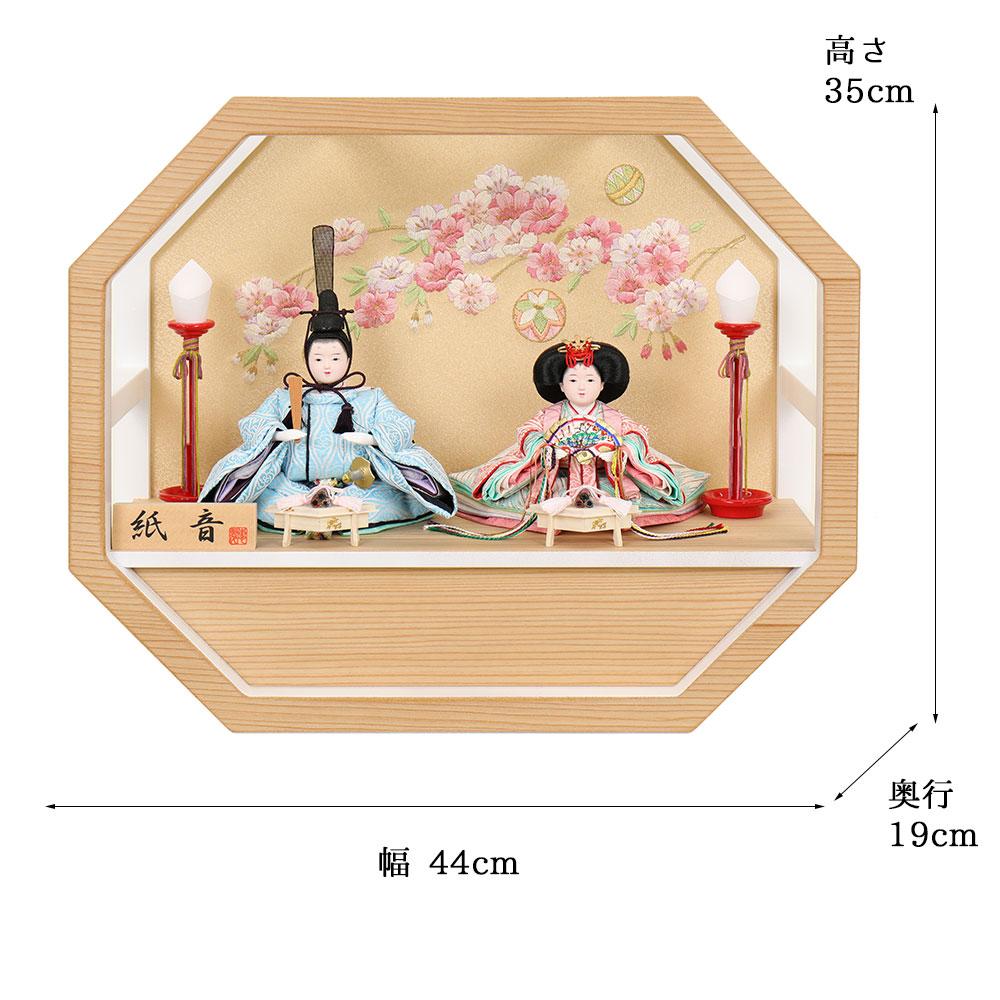 雛人形 お祝い ひな人形 親王飾り 2人飾り 二人飾り 木目 白塗 八角形 おしゃれ かわいい 可愛い コンパクト モダン