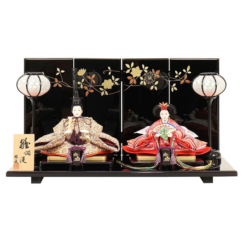 雛人形 お祝い ひな人形 平飾り 台付 黒塗 親王飾り 2人飾り 二人飾り 会津塗り 黒 おしゃれ かわいい 可愛い コンパクト モダン