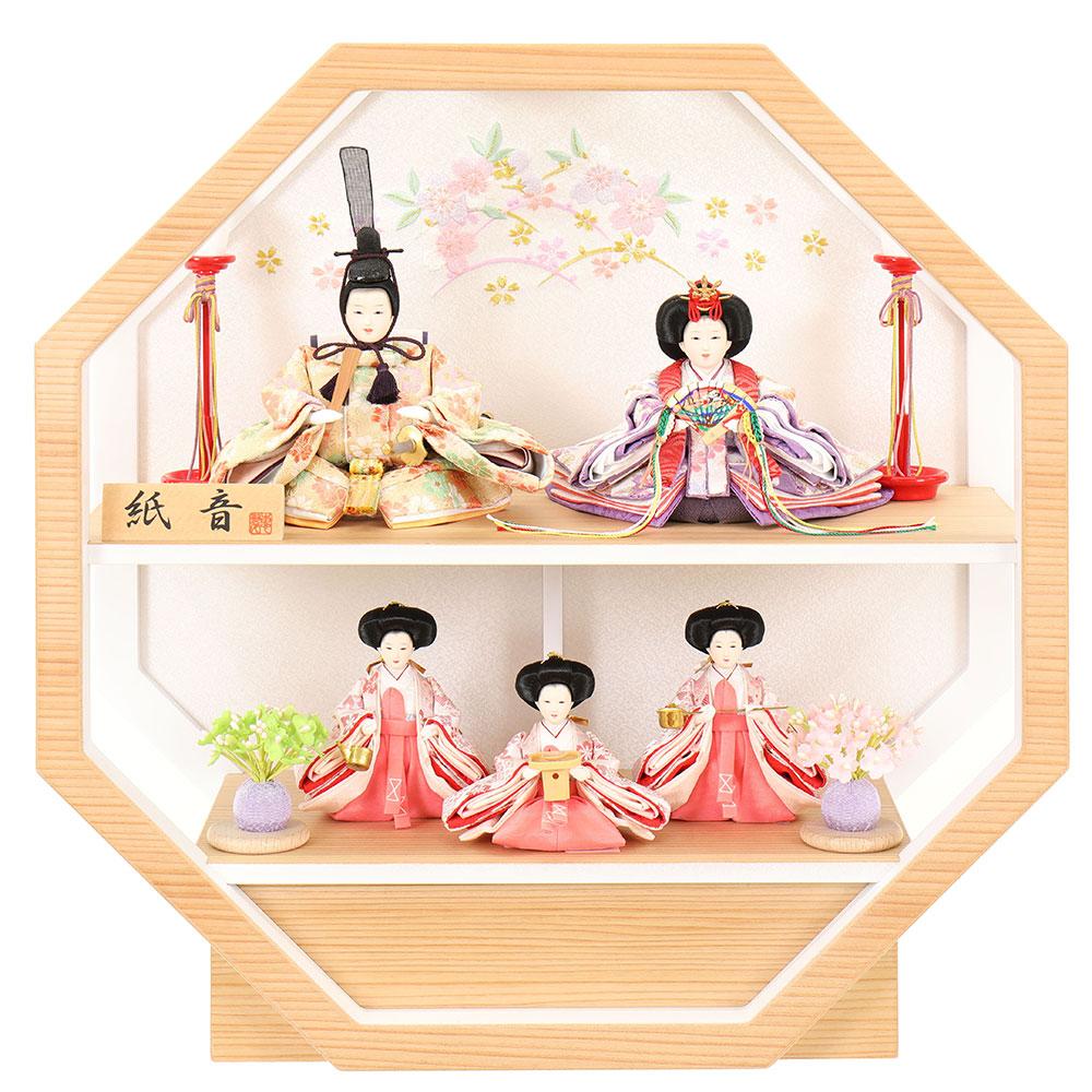 雛人形 お祝い ひな人形 2段 二段 5人飾り 五人飾り 木目 白塗刺繍付 八角形 おしゃれ かわいい 可愛い コンパクト モダン