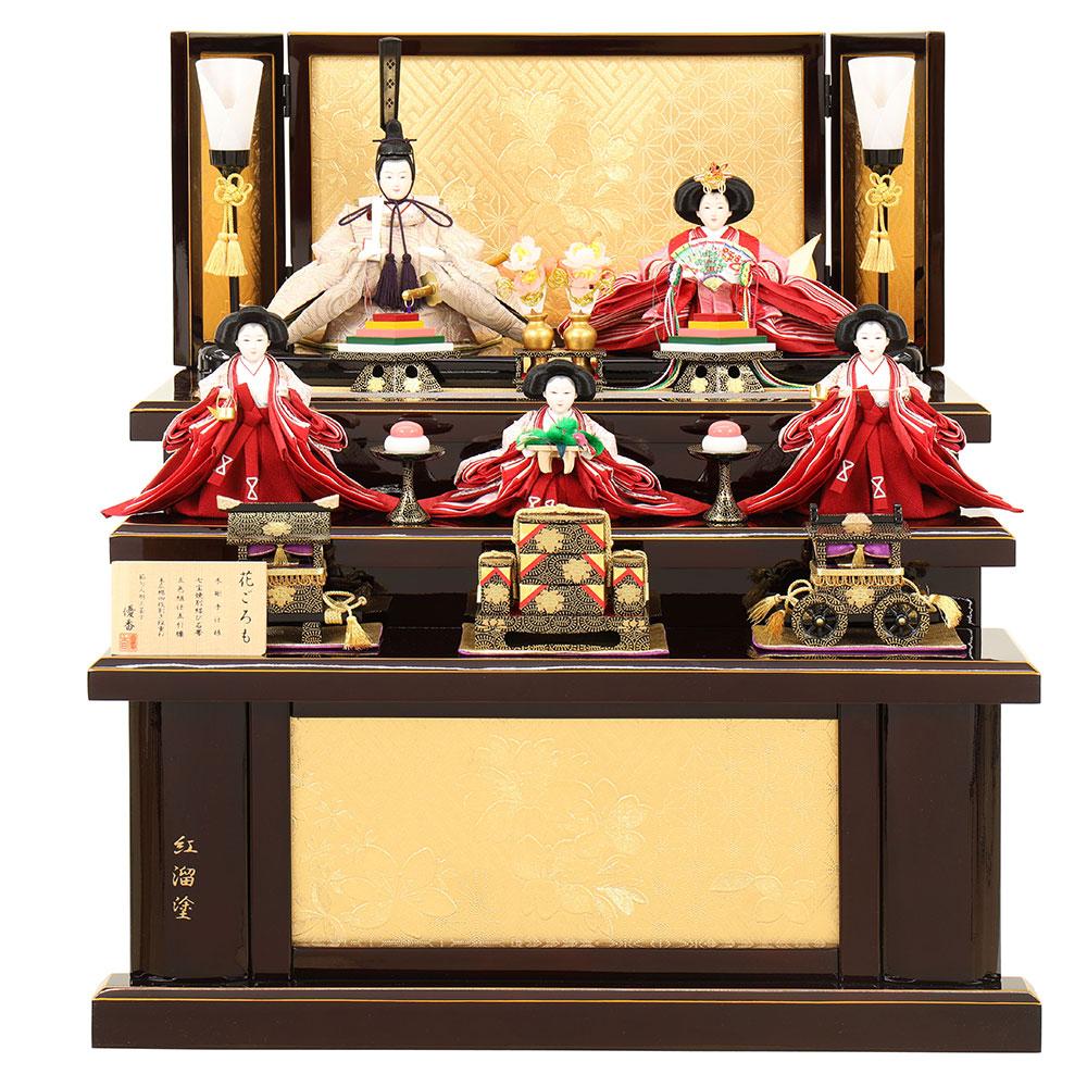 雛人形 お祝い ひな人形 収納飾り 3段 三段 5人飾り 五人飾り 紅溜塗 五人収納箱飾り 引出式収納箱 三曲屏風 おしゃれ かわいい 可愛い モダン