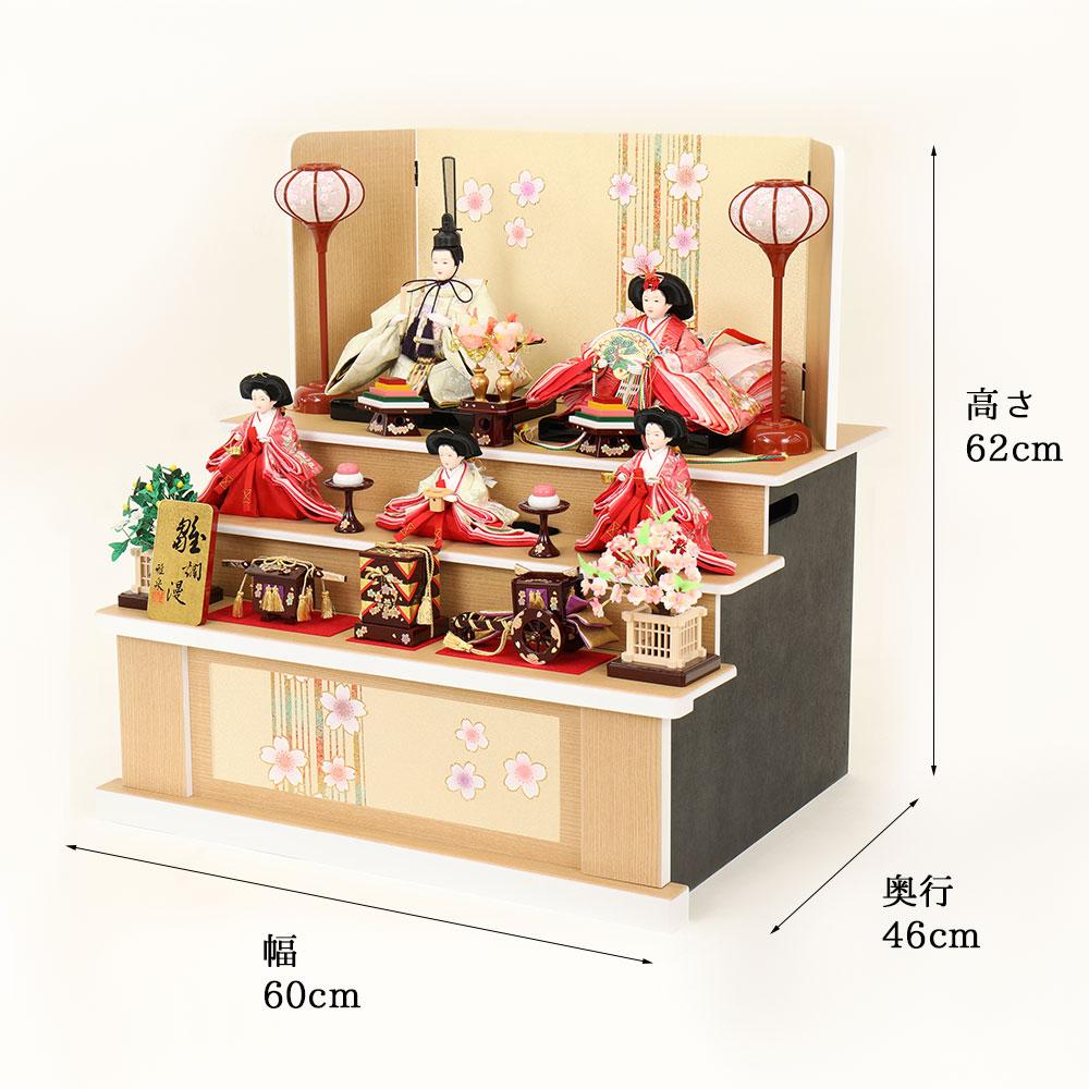雛人形 お祝い ひな人形 収納飾り 3段 三段 5人飾り 五人飾り 木目 白塗 五人収納箱飾り 収納箱 三曲屏風 おしゃれ かわいい 可愛い モダン