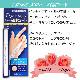 爪の保護・保湿セット