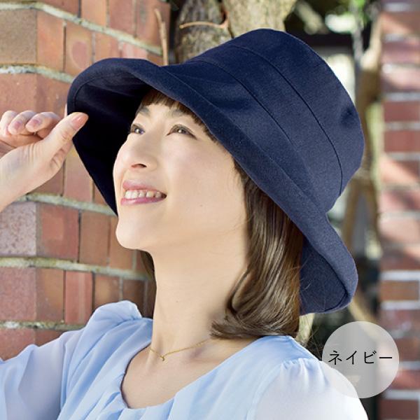 髪付き帽子でお出かけセット_ハット