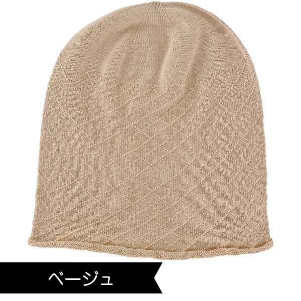 【メンズ】サザンクロス