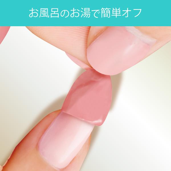 爪にやさしいコンシーラー(入荷時期未定)