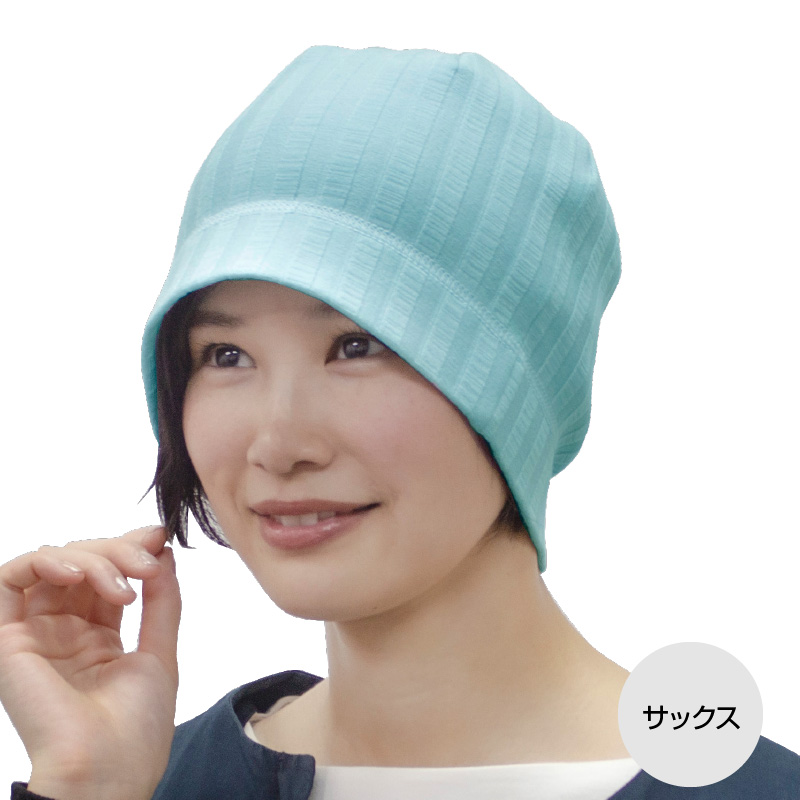 【アウトレット】テンセルソフトワッチ